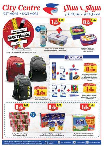 city-centre-weekly-offers-kuwait