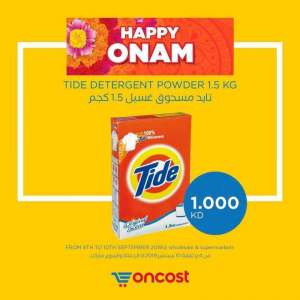 happy-onam-weekly-offers-on-nonfood-items-are-here in kuwait