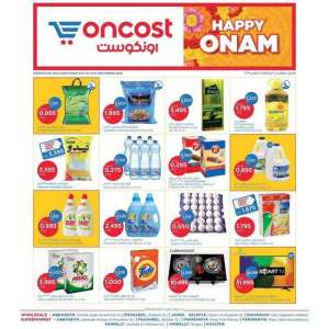 oncost-happy-onam-offers in kuwait