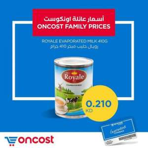 oncost-family-price in kuwait