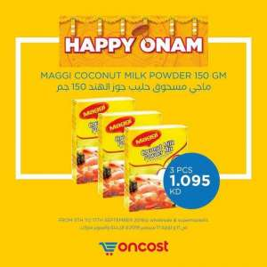 oncost-onam-offer in kuwait