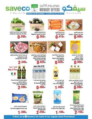 30-september-2019-offers in kuwait