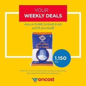 oncost-weekly-offers in kuwait