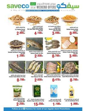 october-offers in kuwait