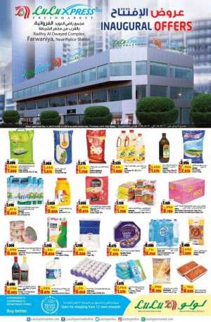 lulu-xpress-fresh-market-inaugural-offers in kuwait