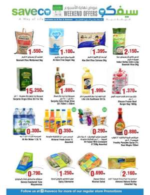saveco-offers- in kuwait