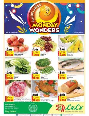 monday-wonders- in kuwait