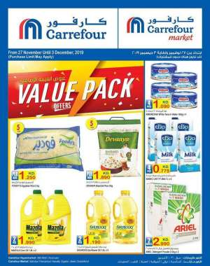 value-pack-offers in kuwait