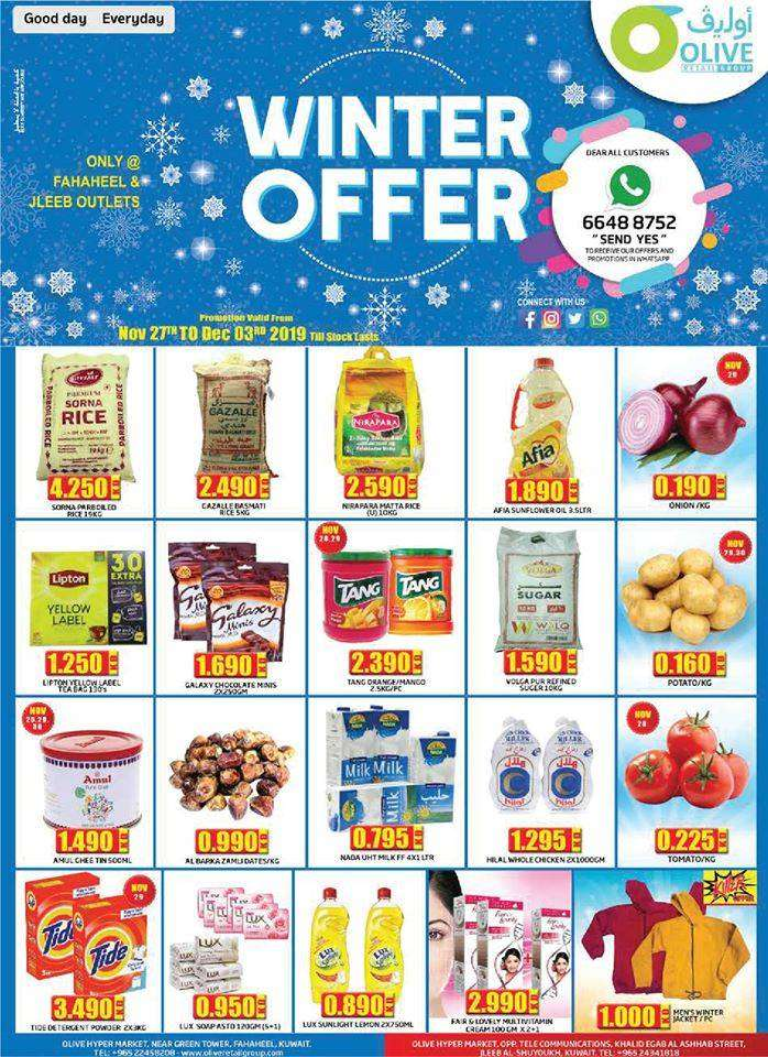 olive-winter-offers-kuwait