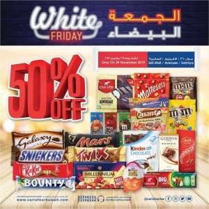 hurry-and-enjoy-50-on-our-chocolate-range in kuwait