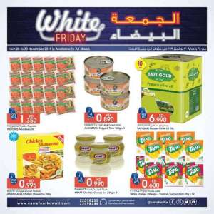 white-friday-hurry-and-enjoy-our-offers in kuwait