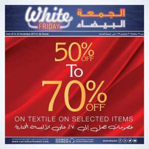 50-to-70-off-on-textiles in kuwait