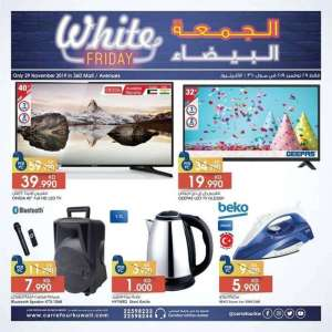 white-friday-electronics-offer in kuwait