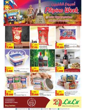filipino-week-lulu-hypermarket-offers in kuwait