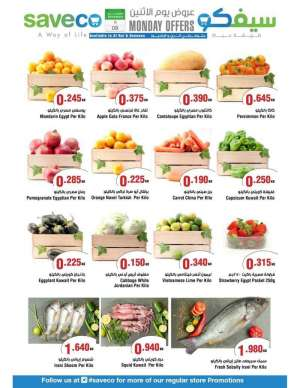 saveco-offers in kuwait