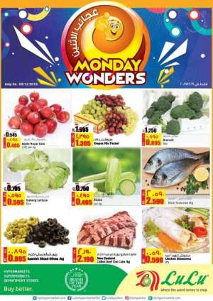 lulu-kuwait-monday-wonders-great-deals in kuwait