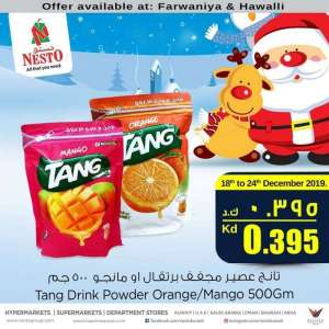 marry-christmas-at-nesto-hypermarket in kuwait