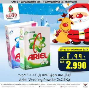 marry-christmas in kuwait