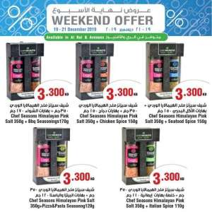 saveco-al-rai--avenues-weekend-big-offers in kuwait
