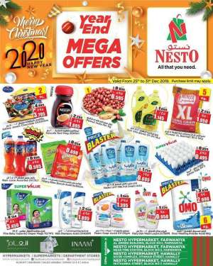 nesto-year-end-mega-offers in kuwait