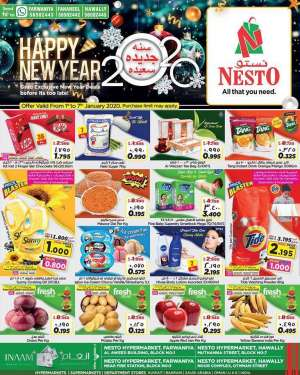 grab-exclusive-new-year-deals-before-its-too-late in kuwait