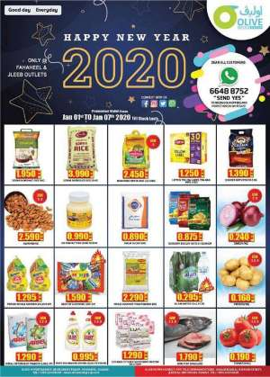 happy-new-year-2020-offers in kuwait