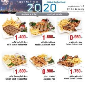 saveco-new-year-weekend-offers in kuwait