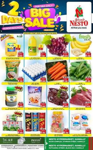 nesto-2-days-big-sale in kuwait