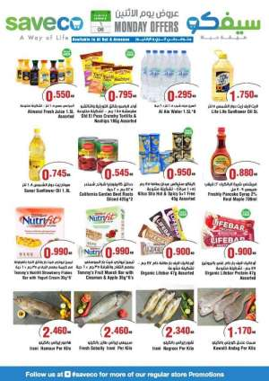 saveco-al-rai--avenues-monday-offers-06-january-2020 in kuwait