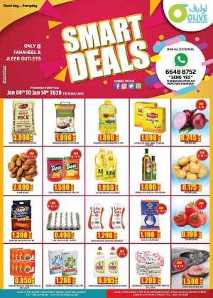 smart-deals in kuwait