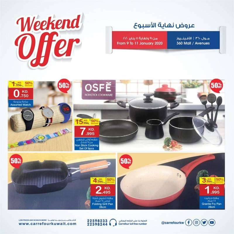 surprises-at-the-end-of-the-weekend-weekend-in-carrefour-kuwait