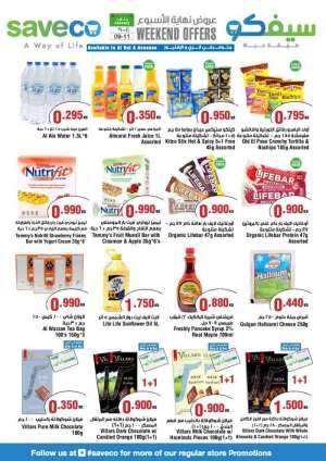 saveco-weekend-super-offers in kuwait