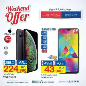 carrefour-weekend-offer in kuwait