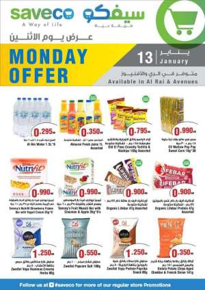 saveco-monday-offers-13-january-2020 in kuwait