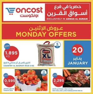 oncost-monday-offers in kuwait