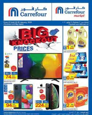 carrefour-big-knockout-prices-offers in kuwait