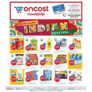 oncost-supermarket-and-wholesale-indian-festival-offers in kuwait