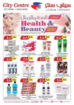 city-centre-health-and-beauty-deals in kuwait
