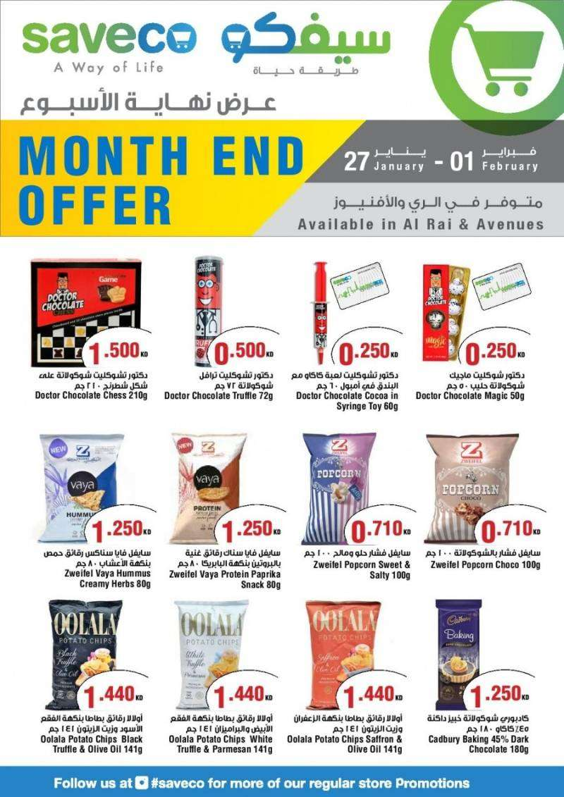 saveco-month-end-offers-kuwait
