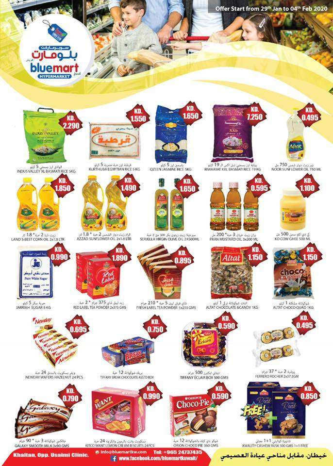 bluemart-offers-kuwait