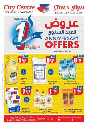 city-centre-shuwaikh-anniversary-offers in kuwait