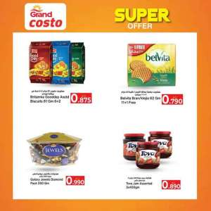 grand-costo-supermarket-new-promotions-are-available-at-grand-costo in kuwait