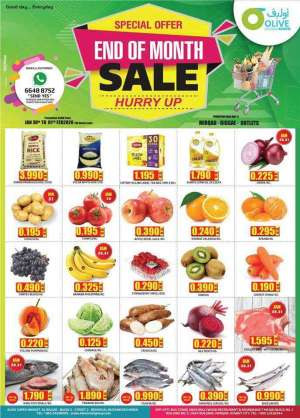 month-end-deals in kuwait