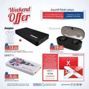 have-surprising-weekend-offers-from-carrefour in kuwait
