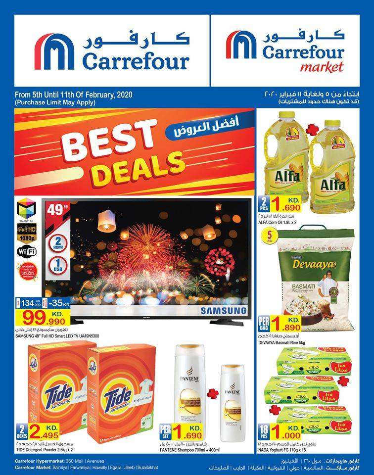 best-deals-from-carrefour-kuwait