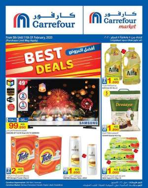 best-deals-from-carrefour in kuwait