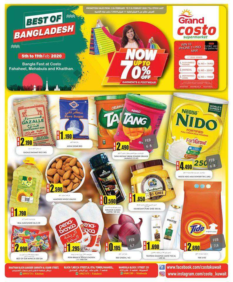 grand-costo-beat-of-bangladesh-deals-kuwait