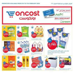 oncost-supermarket--wholesale-weekly-deals in kuwait
