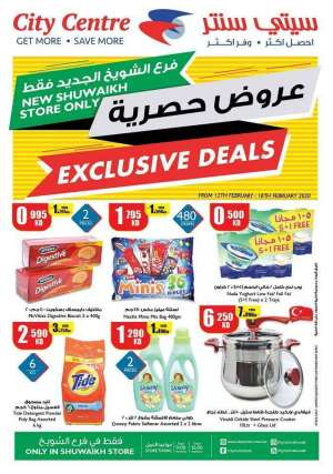 city-centre-shuwaikh-exclusive-offers in kuwait