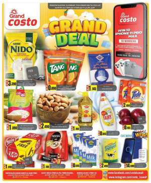 grand-costo-hala-feb-promotions-are-now-available-at-grand-costo in kuwait